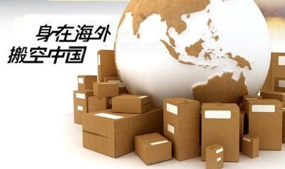 丹麦海淘转运包裹大小有限制吗? 丹麦转运包裹尺寸规定!
