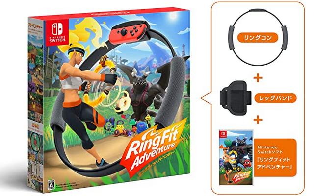 任天堂Switch游戏 NS 健身环大冒险 Ring fit Adventure售价8778日元+88积分