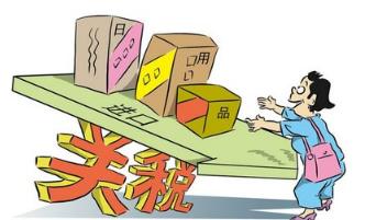哪家转运公司转运英国包裹不容易被税?