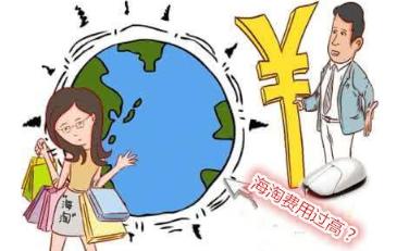 日本转运包裹回国一般多少钱? 日本转运公司收费标准!