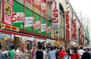 日本转运化妆品在哪些网站买?