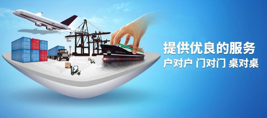 哪家韩国转运公司好用? 专业韩国海淘转运公司!