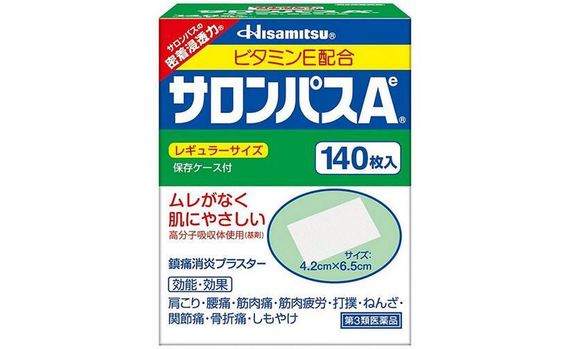 Hisamitsu久光制药塞隆巴斯镇痛贴140枚补货1054日元+11积分