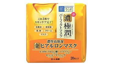 Hada Labo肌研极润高效保湿多效合一面膜 20降至1040日元+10积分+定期购9折