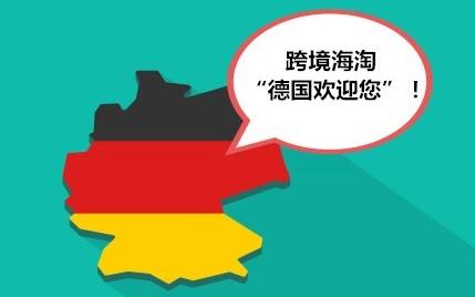 德国最便宜的转运公司是哪家? 德国海淘转运收费标准!