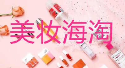 韩国海淘美妆网站推荐,新手小白必看干货!