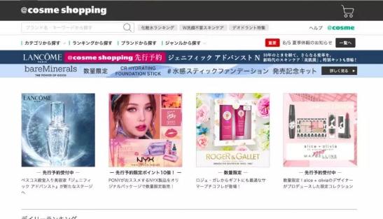 有哪些靠谱的日本海淘网站? 日本海淘必买网站推荐