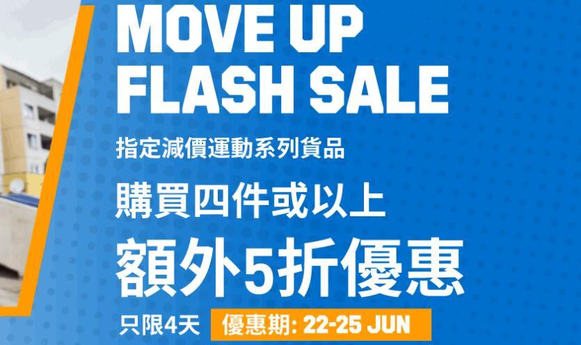 Adidas阿迪达斯香港官网精选商品低至6.5折+4件额外5折促销!