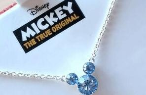 Macys梅西百货精选Disney项链手链低至35折,满额包邮!