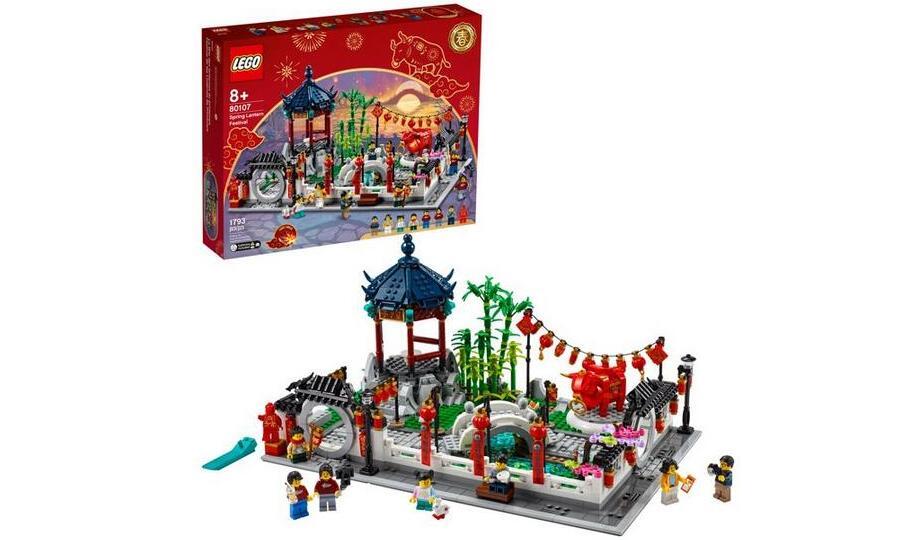 lego乐高春宵80107儿童生肖玩具(1793粒)降至$95