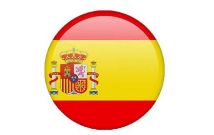 西班牙转运包裹走哪家转运公司便宜?西班牙转运运费!