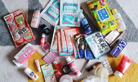 哪个网站可以海淘日本药妆?日本药妆海淘网站盘点!