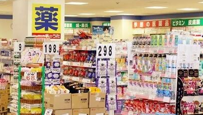 日本海淘保健品哪个网站好?日淘保健品网站推荐!