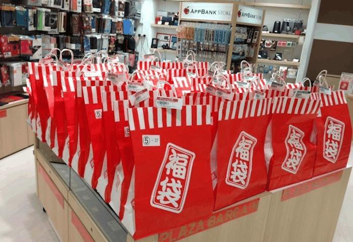日本海淘转运提醒:日本福袋开售时间是什么时候?