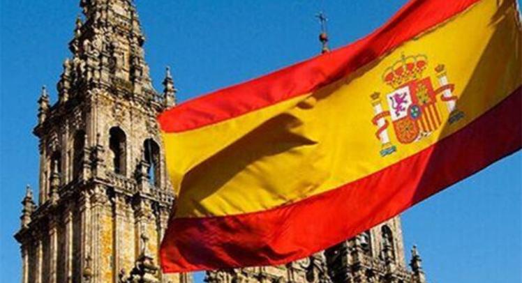 西班牙海淘转运需要提前了解的注意事项