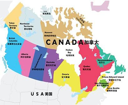 加拿大转运公司哪家价格便宜?加拿大转运公司收费说明