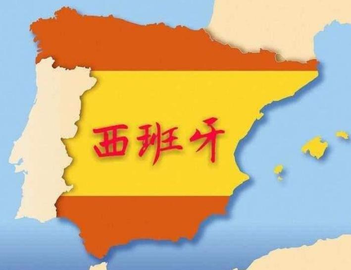 西班牙转运公司可以转运哪些物品?西班牙转运物品介绍
