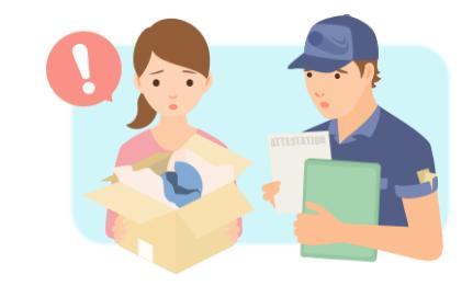 转运日本包裹要注意哪些事项?日淘转运!