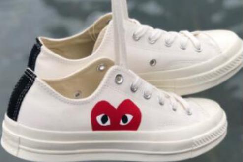 定价优势!Converse Comme des Garçons Play红心经典款白色低帮帆布鞋售价$100