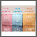 日本海淘商品值得推薦!扒一扒日淘藥品那些事