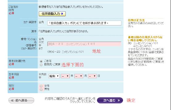 日本<a href='http://www.ztcioi.live/gonglue.html' class='hyperlinked' target='_blank'>海淘攻略</a>