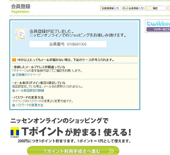 日本<a href='http://www.ztcioi.live/' class='hyperlinked' target='_blank'>海淘轉運</a>公司哪家好
