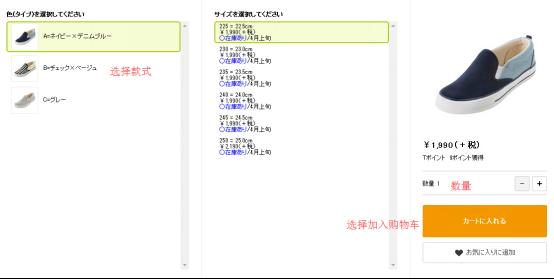 日本轉運公司