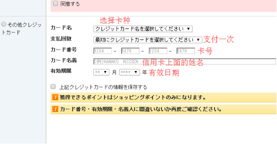 日本海淘護膚品怎么樣