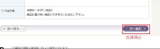 日本海淘有什么推薦