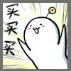 日本海淘購買有什么推薦
