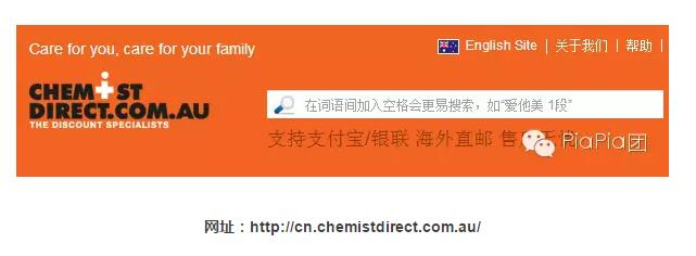 澳洲海淘教程网站篇:比淘宝还简单的澳淘攻略大全