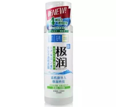 肌研極潤保濕化妝水