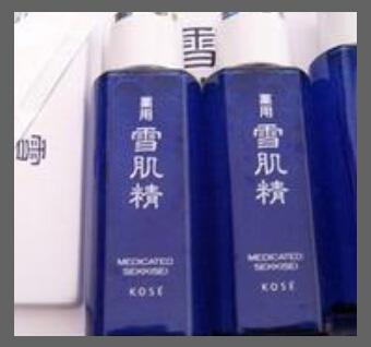 日本海淘化妝水推薦