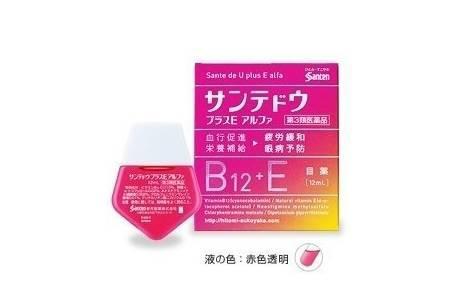 日本海淘眼藥水推薦