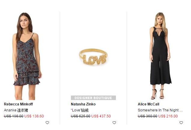 Shopbop:小清新仙女波西米亚风的 Free People 少女服饰