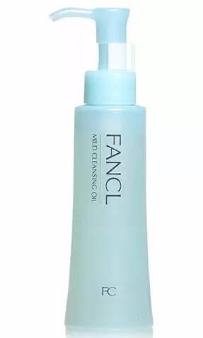 FANCL 無添加卸妝油