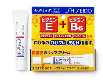 資生堂 MOILIP 藥用治療型潤唇膏