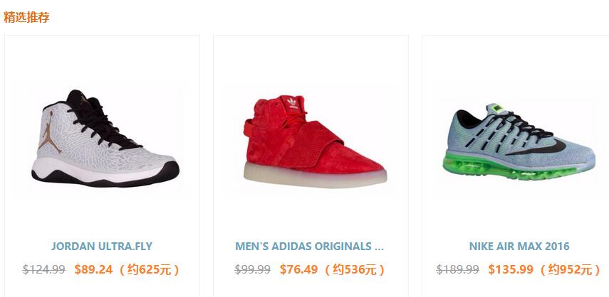 nike adidas new balance 比較