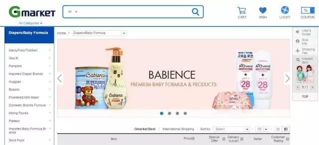 史上最全母嬰海淘網站哪個好推薦?分享海淘母嬰用品網站大匯總