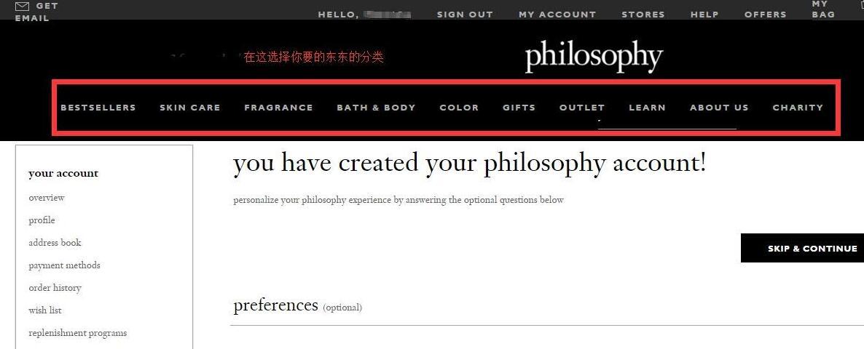 philosophy自然哲理美国官网海淘攻略