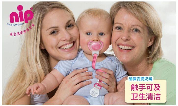 盘点德国海淘母婴用品推荐 史上最全德淘婴儿用品品牌清单