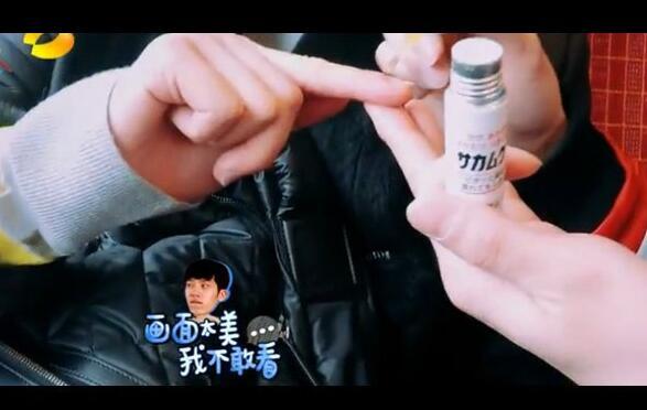 日本海淘生活藥品推薦這20款日本火了超久的日本藥品大全