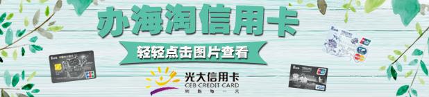 http://www.mxhaitao.com/info/12435.html