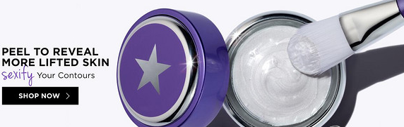 Glamglow格莱魅紫罐