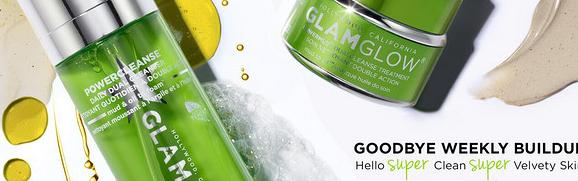 Glamglow格莱魅绿罐