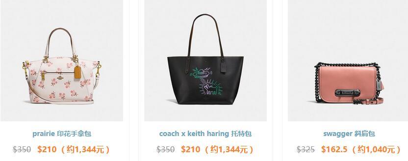 COACH包包