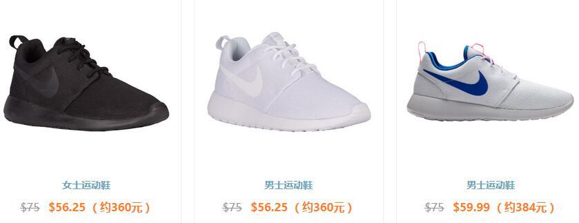 """Nike""""Roshe one"""" 系列男女运动鞋"""