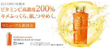 【日本海淘化妆水推荐】2018日本最好用的20款人气化妆水,简直好用到没朋友