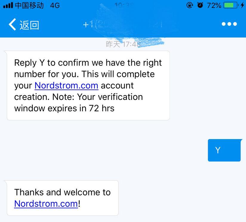 2018史上最全Nordstrom海淘攻略 Nordstrom美国官网下单流程