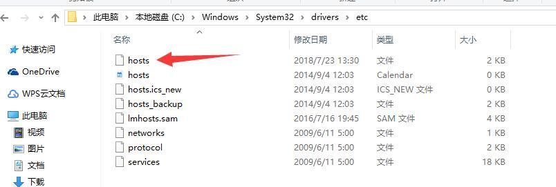 2018最新日本亞馬遜無法訪問的解決辦法,讓你輕松快速打開日亞官網